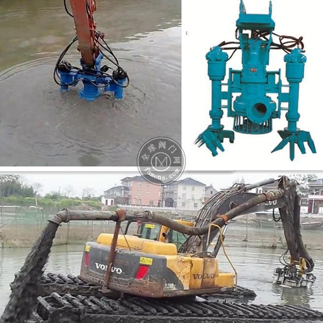 江淮優良液壓清淤泵   鈦合金材質挖掘機潛水渣漿泵