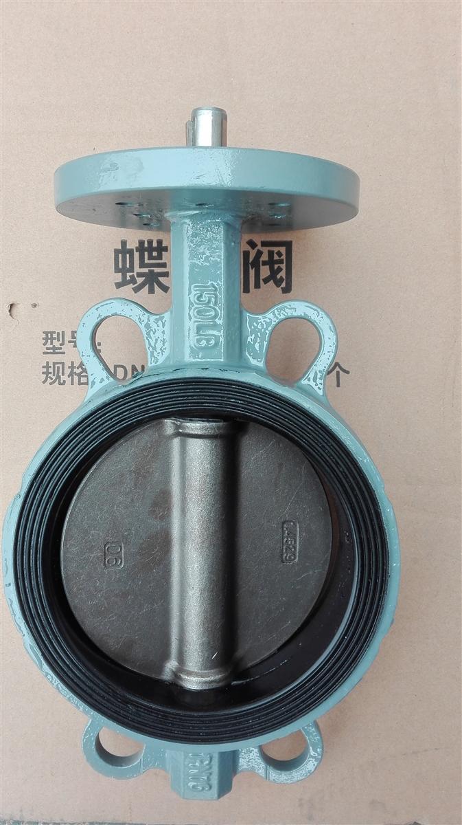 天津電廠1.4529脫硫鑄鋼對夾蝶閥-亞臨界、超臨界專用蝶閥