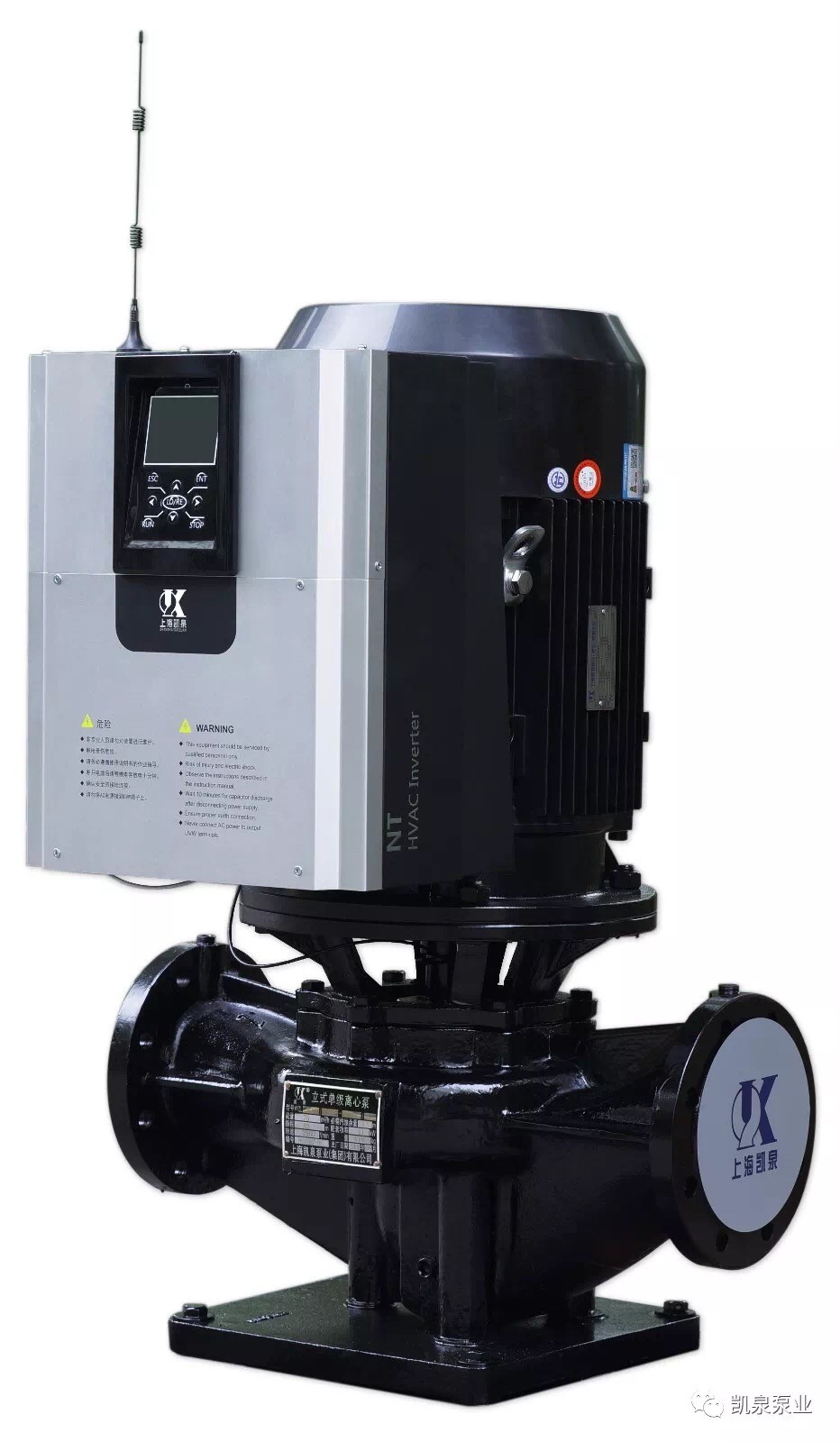 上海凯泉变频智能单级离心泵