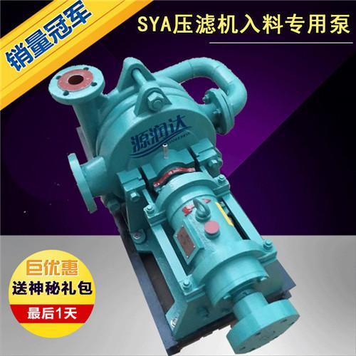 壓濾機入料泵的形式特征