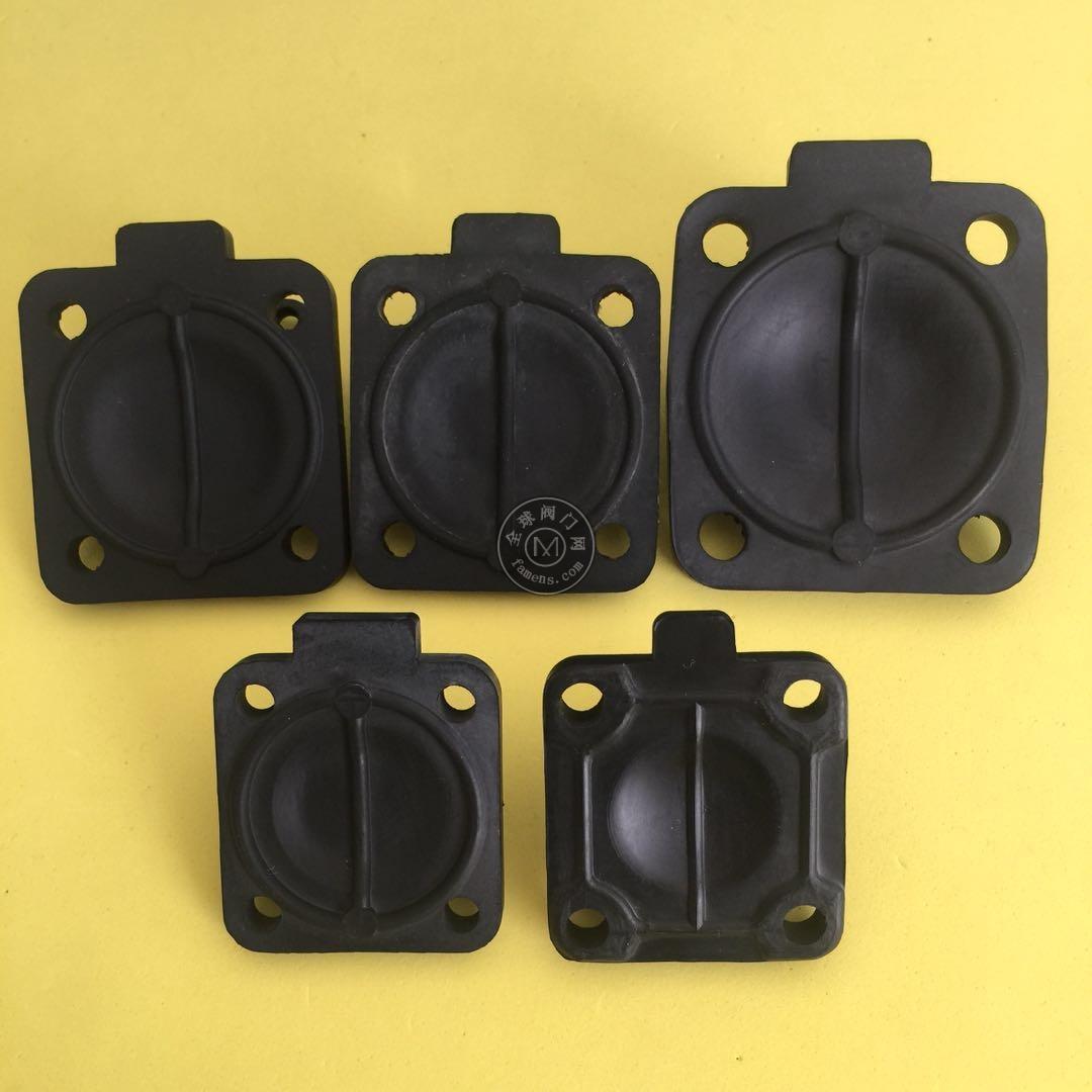 溴化鋰空調壓縮機膜片DN15橡膠膜片橡膠隔膜墊片NDV膜片閥門膜片