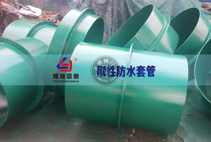 武漢剛性防水套管 生產 加工 豫隆管道廠家制造