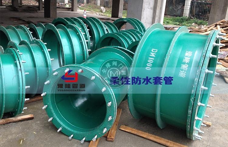 武汉柔性防水套管厂家供应、加工、价格优