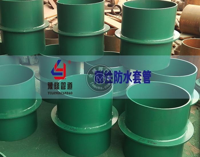 武汉刚性防水套管 豫隆生产厂家  值得选择