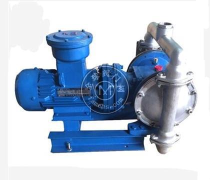 DBY-50防爆不銹鋼電動隔膜泵