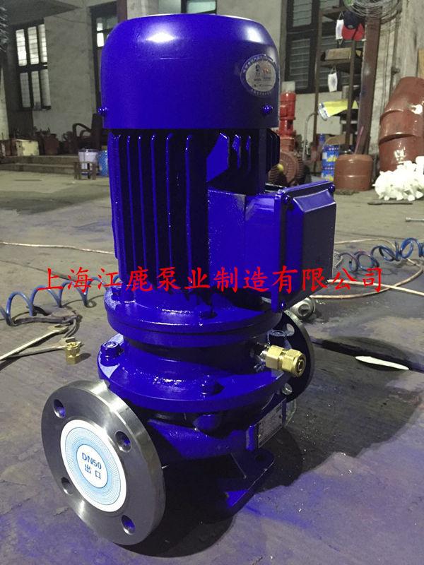 GRG系列立式高溫管道離心泵