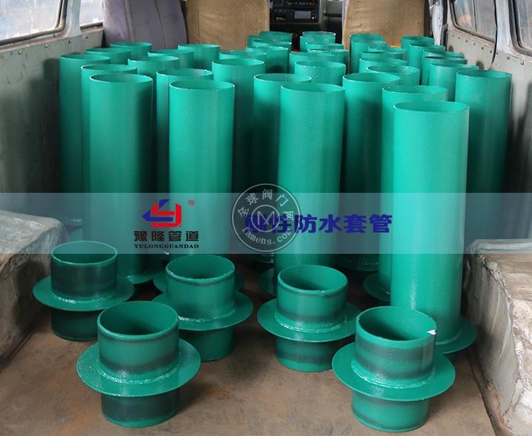 武漢剛性防水套管-供應廠家-豫隆管道加工制造