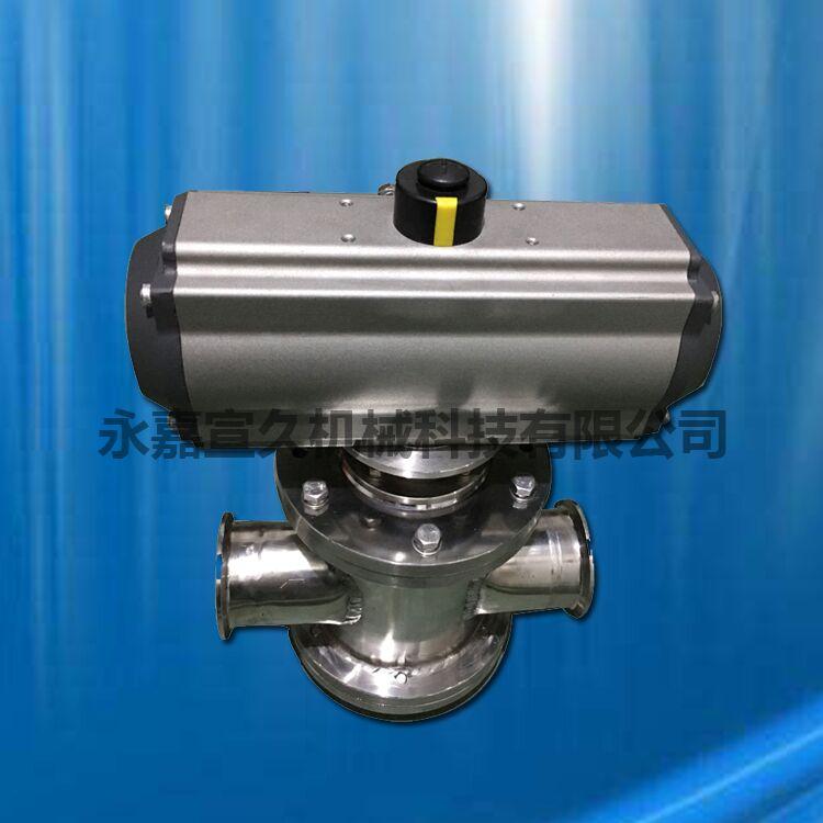 气动卫生级三通换向阀 卫生食品级Y型快装卡箍式分路阀 气动快装三通阀