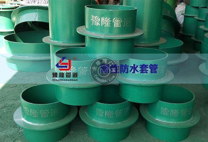 刚性防水套管供应 武汉豫隆专业防水套管厂家