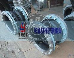 橡膠軟接頭供應商、武漢豫隆廠家、生產直銷