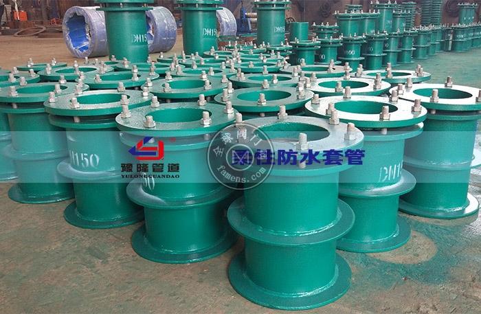 武漢豫隆柔性防水套管出廠價格 直銷優惠