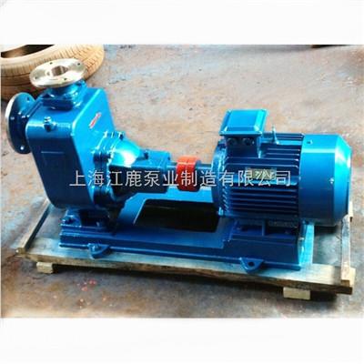 80zx50-32p不锈钢清水自吸泵