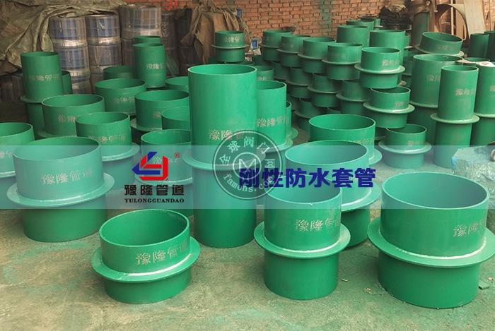 供应刚性防水套管 武汉豫隆直发 出厂价格