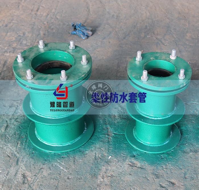 供应柔性防水套管 价优质良 武汉发货