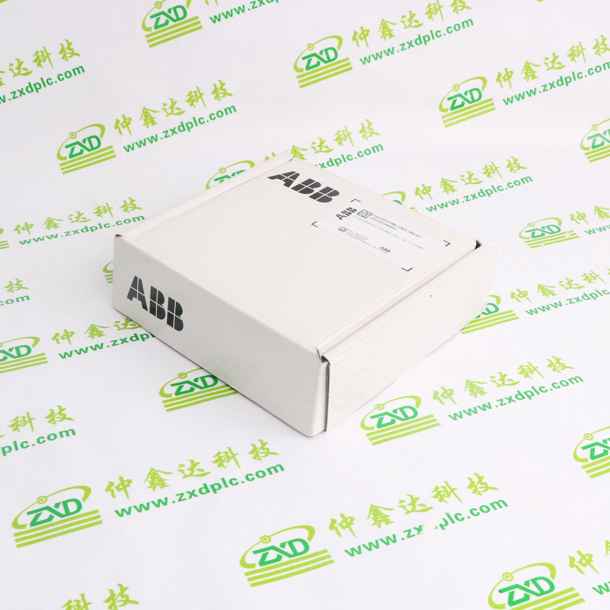 ESM500-9920