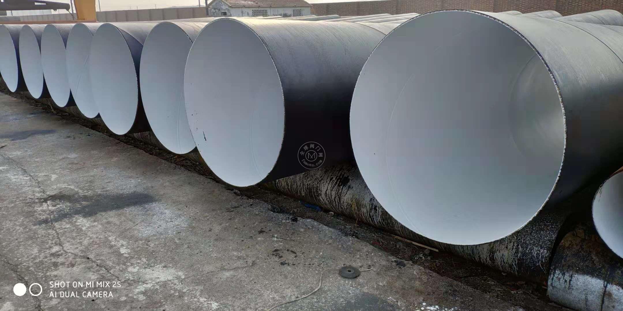 ipn8710饮水管道 3pe防腐螺旋管饮水管道