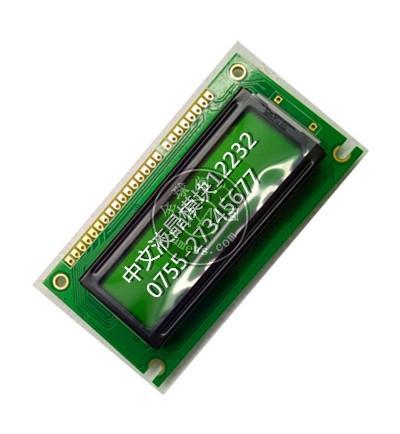 12232液晶模块生产厂家直供带汉字库显示屏
