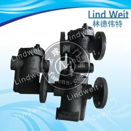 林德伟特直供蒸汽管道倒置桶式疏水阀