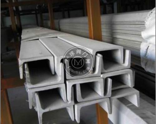 槽鋼-不銹鋼槽鋼