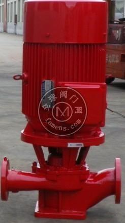 消防泵厂家/新标消火栓泵价格/系统喷淋泵规格