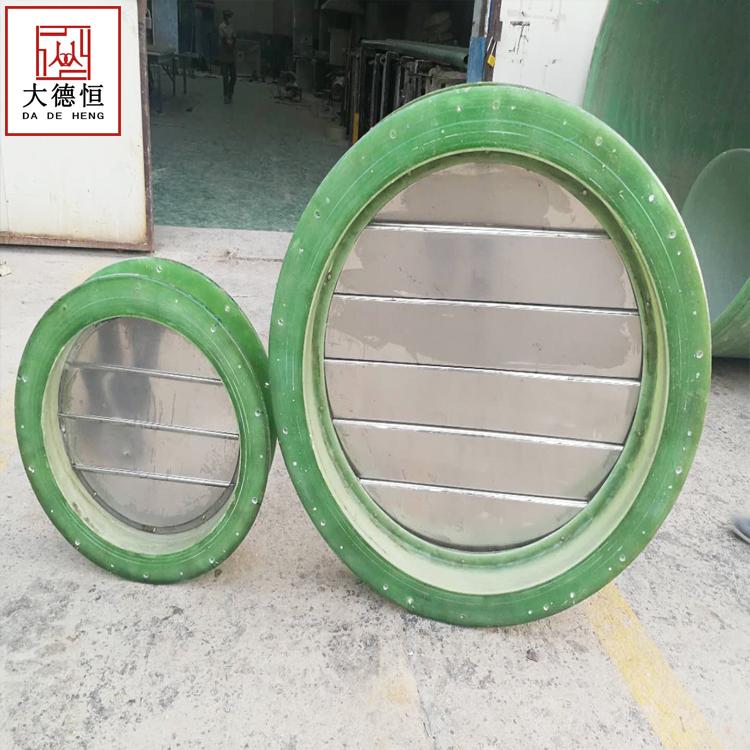 玻璃鋼止回閥DN500