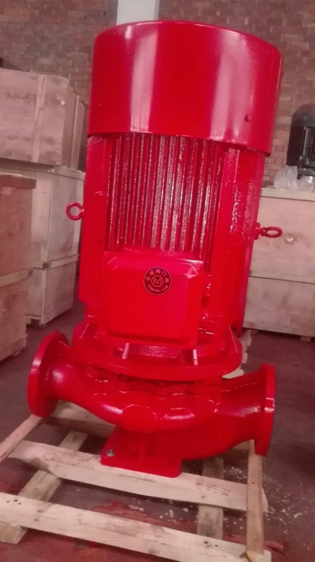 室內消防水泵XBD4.6/10-65L消防泵供應上海/泵房穩壓泵壓力調試
