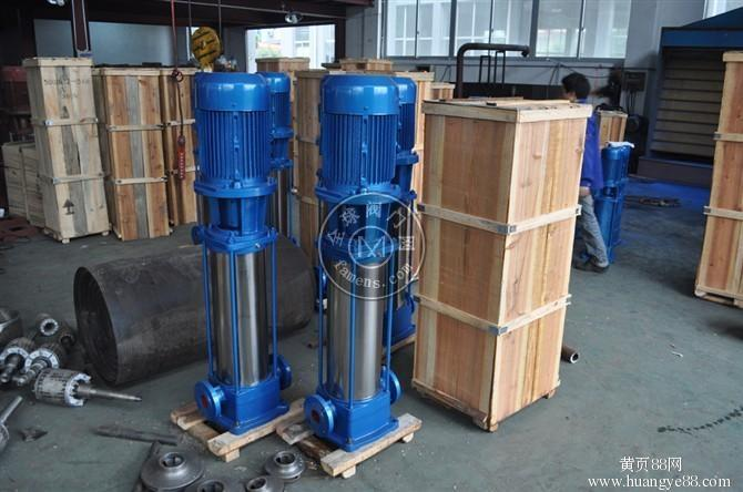 GDL型立式多级管道有个对方泵价格�