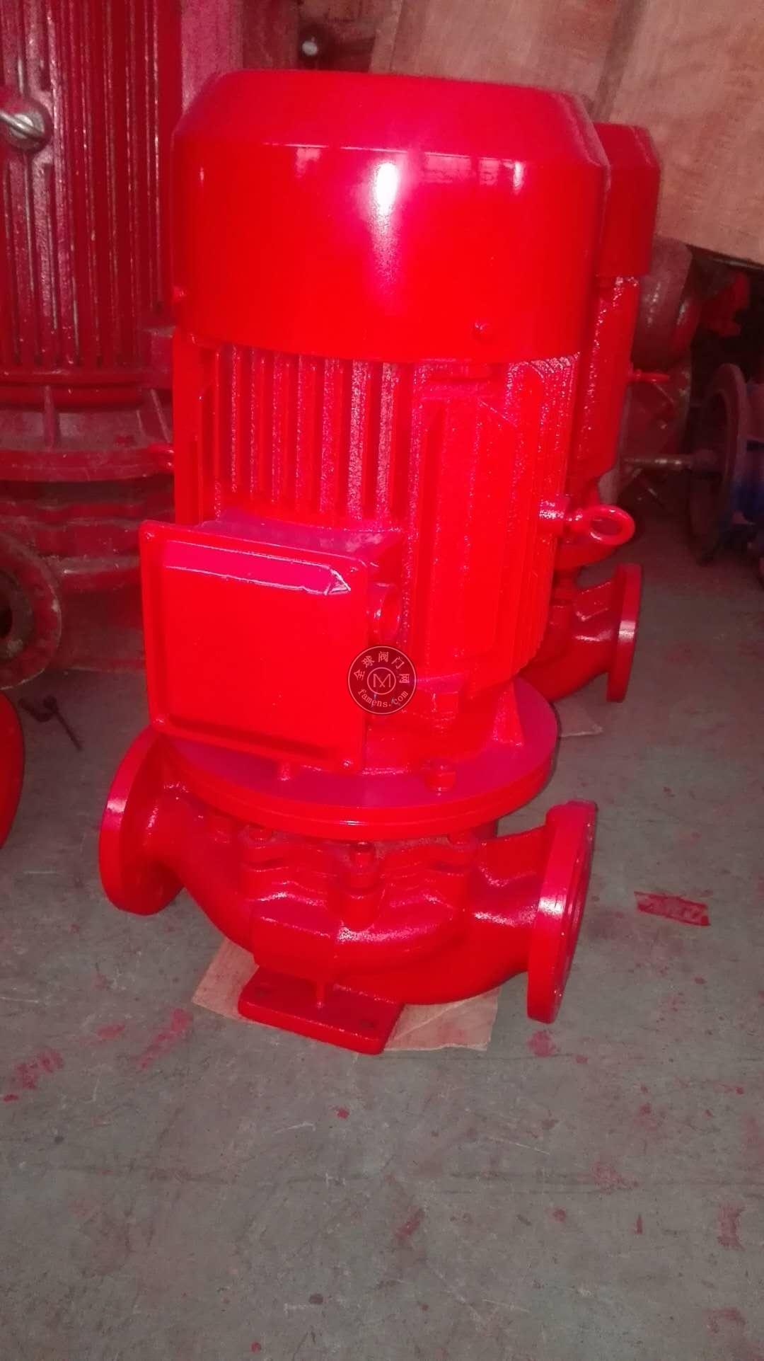 楼房泵房验收消防泵/XBD8.0/10-65L多级消防泵扬程/加压喷淋泵
