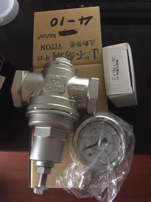 RET-15-S复合直动式减压阀台湾Z-TIDE日泰凡而阀门