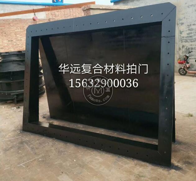 HDPE拍門復合材料拍門