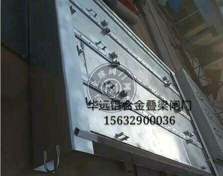 铝合金叠梁闸门 型号规格
