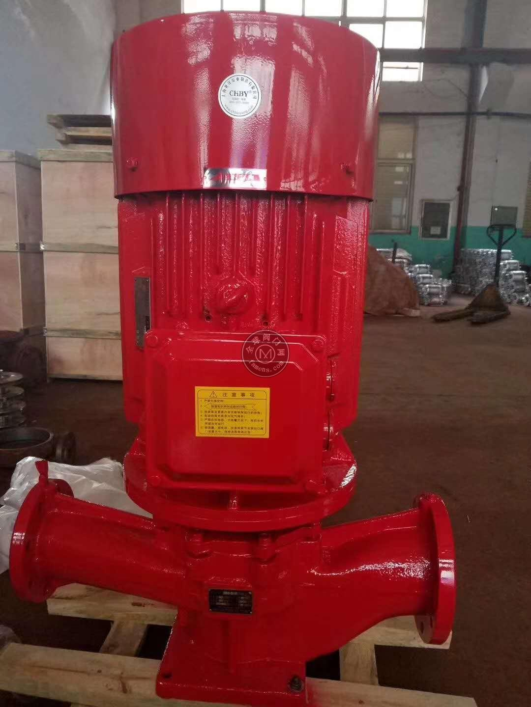 消防泵/消防泵型號/室內消火栓泵規格