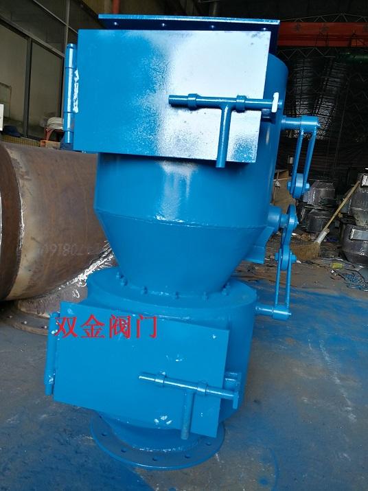 温州双金阀门供应、ZXF-II双层重锤翻板卸灰阀
