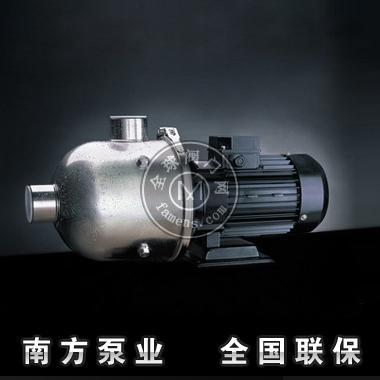 杭州南方泵业CHL8-30卧式多级离心泵、热水泵、增压泵