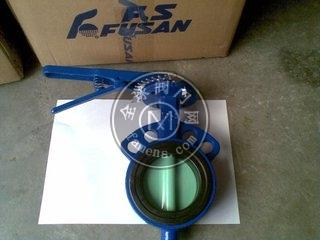 FS-041 DN50铸铁对夹手动蝶阀富山F.S蝶阀中国总经销的简单介绍