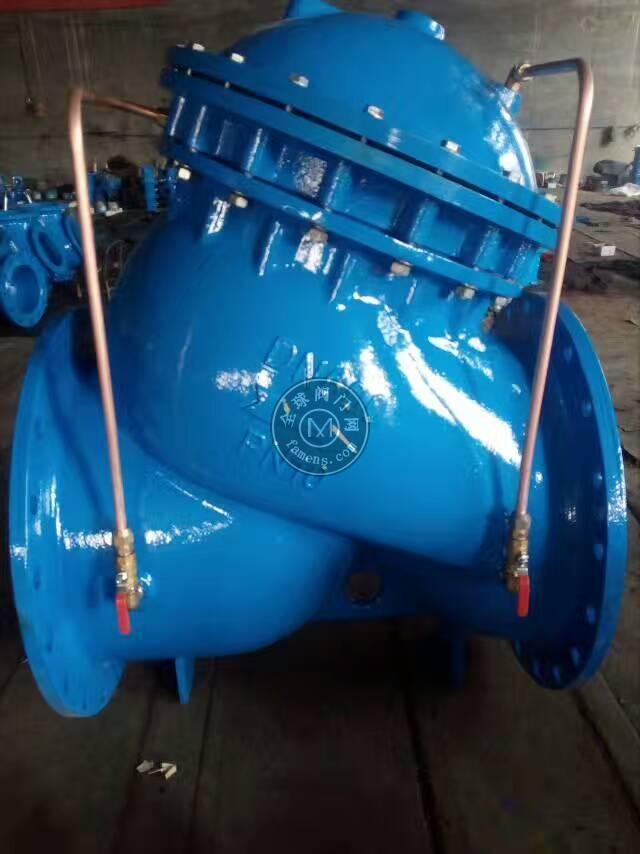 多功能水泵控制阀哪家生产?河北欧特莱JD75X多功能水泵控制阀