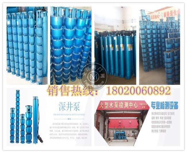 250QJ,100米卧式深井泵厂家-天津潜成泵业质量高,型号齐全