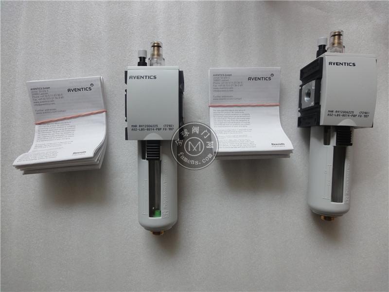 AVENTICS气源处理器R412007029