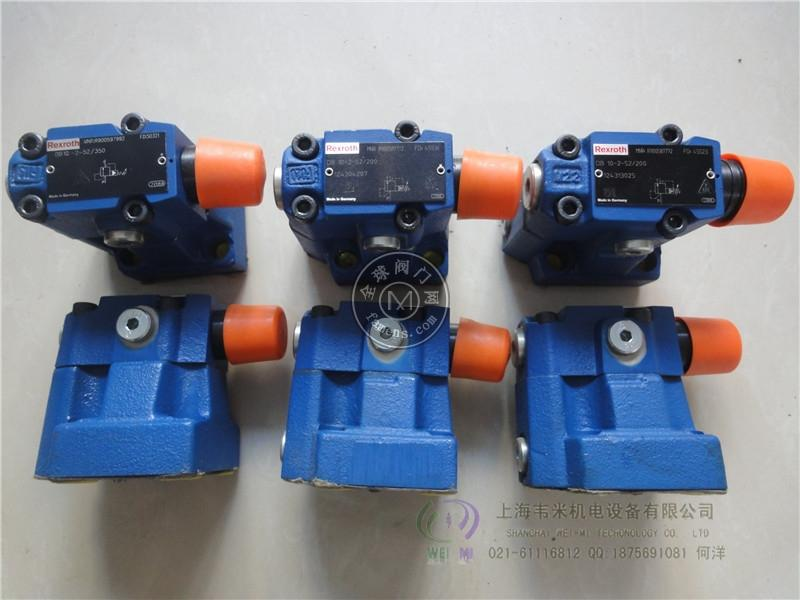 DB10-2-52/315力士樂溢流閥