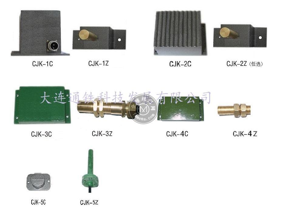 大连CJK磁接近开关,CJK-3Z-K/T2