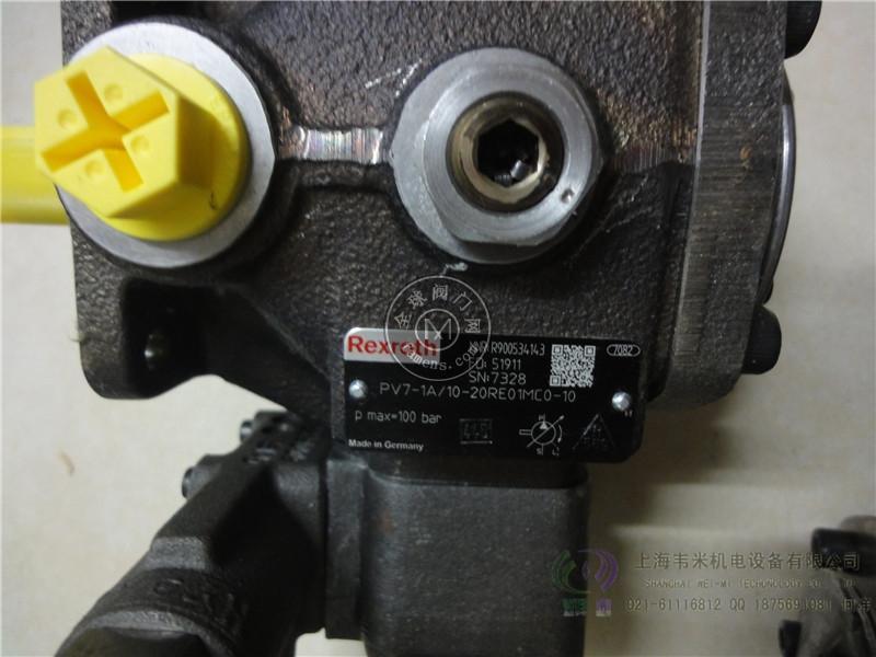 PV7-1A/10-20RE01MC0-08德国REXROTH叶片泵