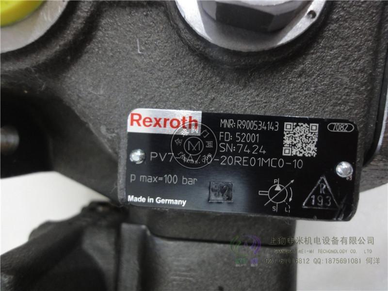 德國力士樂葉片泵PV7-2X/20-25RA01MA0-05