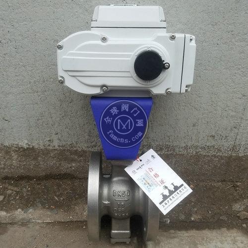 QV977F电动V形球阀
