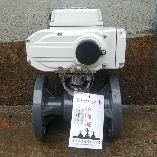 Q941F电动塑料CPVC PPH UPVC球阀