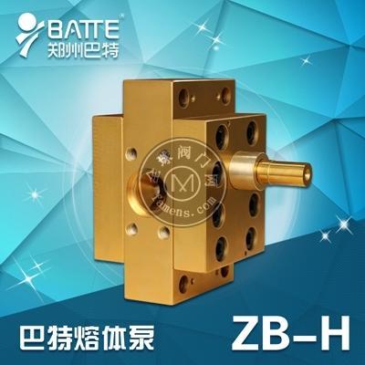 郑州供应高温熔体泵 高粘度熔体泵