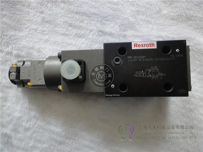 力士乐比例方向阀4WRKE25E350L-3X/6EG24K31/F1D3M