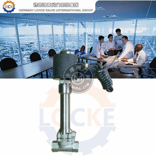 进口液氨用电磁阀-200℃(德国LOCKE)