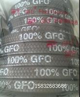 GFO纤维盘根价格,GFO纤维盘根厂家