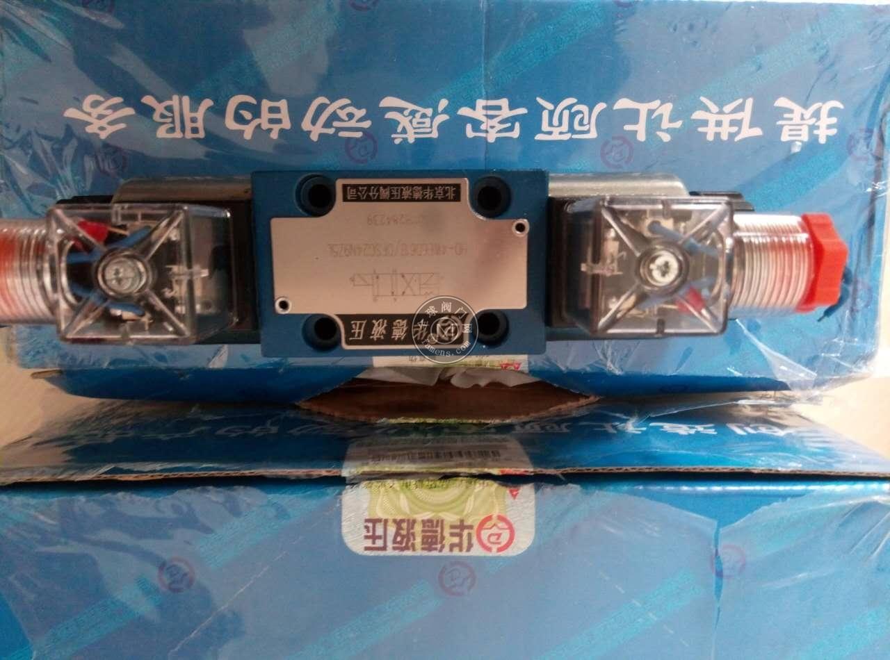 立新SHLIXIN溢流阀ZDBD32A-L1X/31.5