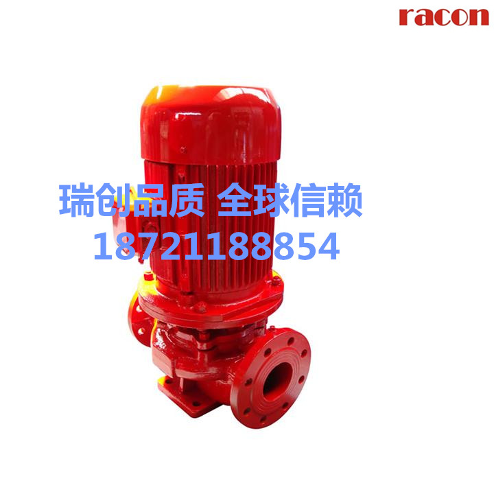 消防泵,消防泵厂家,消防泵代理